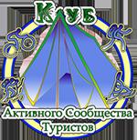 Первые соревнования на базе клуба «КАСТ»