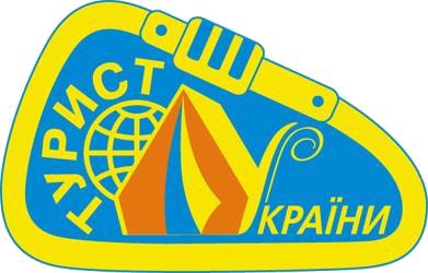 Значок «Турист України»
